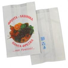 Χάρτινα σακουλάκια λευκά μαναβικής