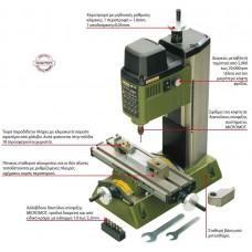 Διατρητικό μηχάνημα – φρέζα MICRO MF 70 Proxxon 2711040