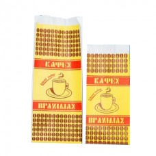 Xαρτινά σακουλάκια για καφέ 441-27